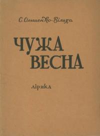 book-20823