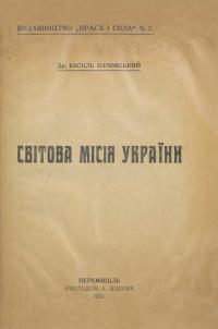 book-20825