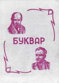 book-20833