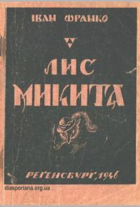 book-20837
