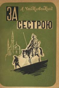 book-20838