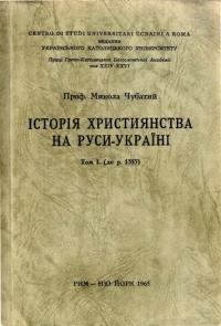 book-2084