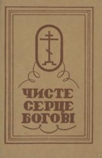 book-20840