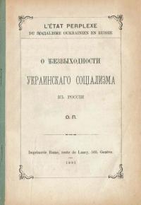 book-20842