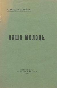 book-20843