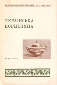 book-20844