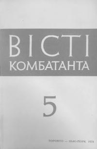 book-20858