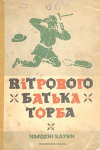 book-20868