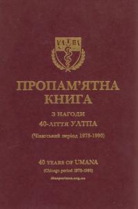 book-20869