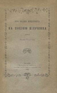 book-20871