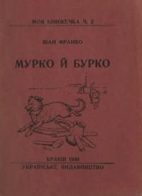 book-20872