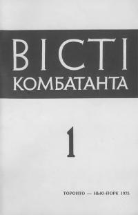 book-20881