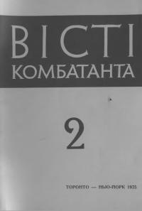 book-20882