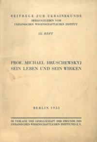 book-20889