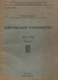 book-20890