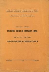 book-20891