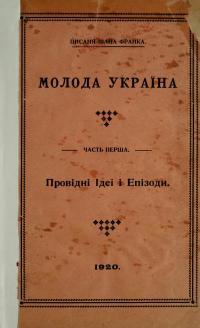book-209
