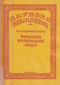 book-2090