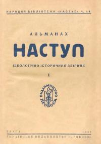 book-20900