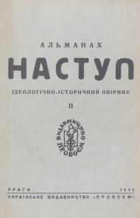 book-20901