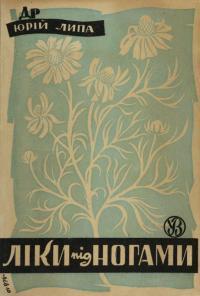 book-20909