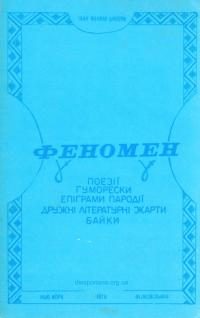 book-20912