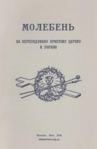 book-20913