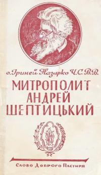 book-20914