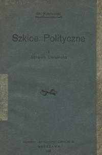 book-20923