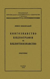 book-20927