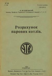 book-20928