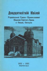book-20931