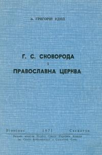 book-2094