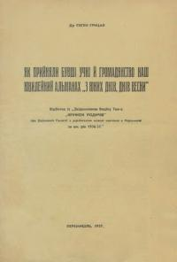 book-20942