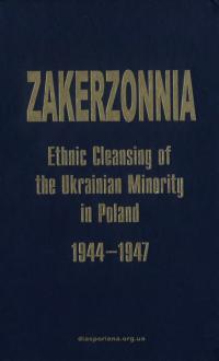 book-20950