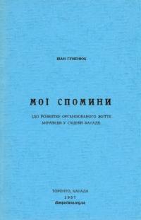 book-20953