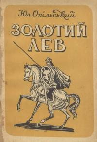 book-20960