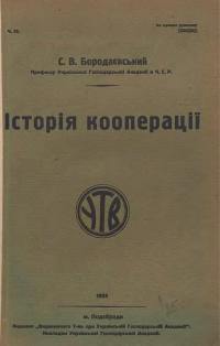 book-20967