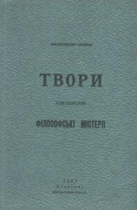book-20968