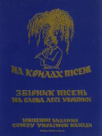 book-20969