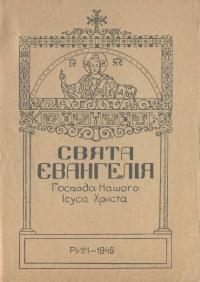 book-20971
