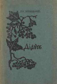 book-20972