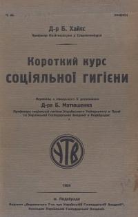 book-20973