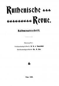 book-2098