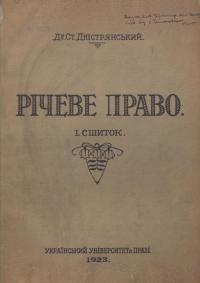 book-20994