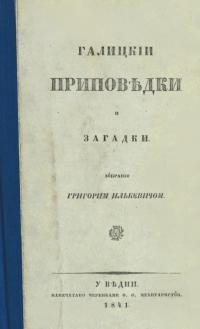 book-20995
