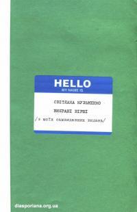 book-20996