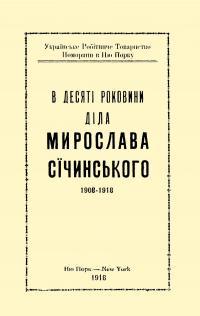 book-21