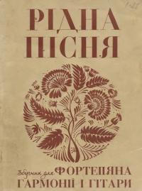 book-21000