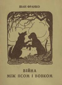 book-21003